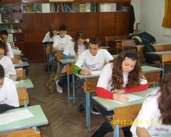 Записване на ученици
