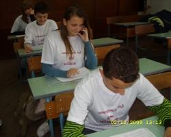 Тест по Български език и литература за 7 клас