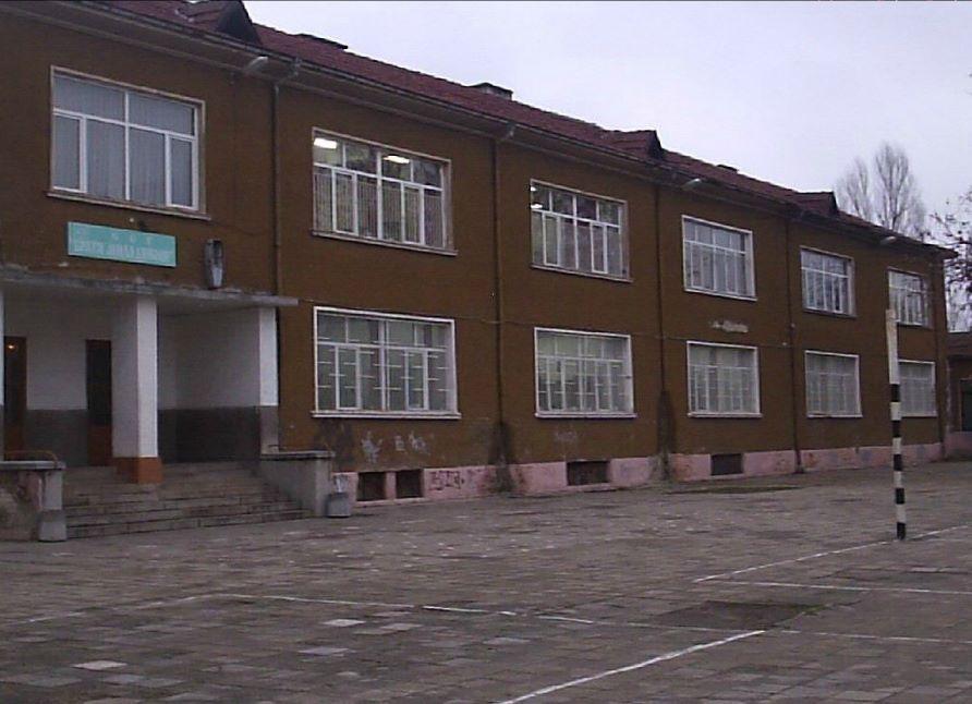 Братя Миладинови старата сграда