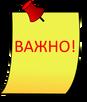 ПРИЕМ НА УЧЕНИЦИ СЛЕД VII КЛАС ПРЕЗ УЧЕБНАТА 2014/2015Г.
