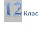 ДЪРЖАВЕН ЗРЕЛОСТЕН ИЗПИТ ПО БЪЛГАРСКИ ЕЗИК И ЛИТЕРАТУРА 2015