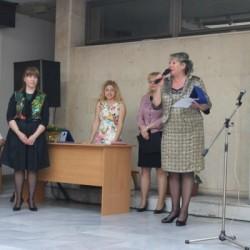Г-жа Р.Петрова – Директор на годината