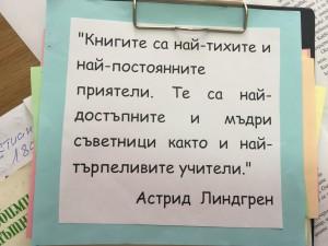 IMG_0970